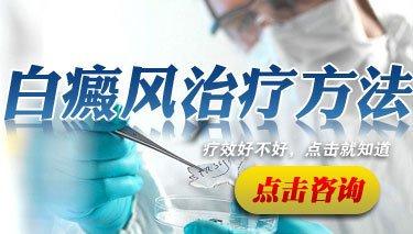 <a href=https://www.ttz-china.com/ target=_blank class=infotextkey>成都白癜风</a>价格?腰部白癜风有哪些要注意的呢?