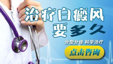 成都治白癜风哪家专科医院?为什么女性面部白癜风会发生呢?