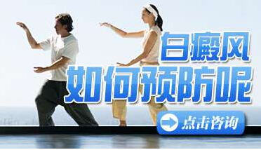 <a href=https://www.ttz-china.com/ target=_blank class=infotextkey>成都白癜风</a>治疗专科医院?白癜风的日常护理该怎么做?