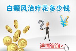 <a href=https://www.ttz-china.com/ target=_blank class=infotextkey><a href=https://www.ttz-china.com/ target=_blank class=infotextkey>成都白癜风</a>专科医院</a>哪家好?白癜风复发后要怎么处理呢?