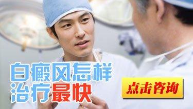 <a href=https://www.ttz-china.com/ target=_blank class=infotextkey><a href=https://www.ttz-china.com/ target=_blank class=infotextkey>成都白癜风</a>专科医院</a>?治疗的时候要注意什么呢?