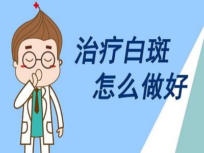 成都哪家医院看白癜风比较好?节段型白癜风症状