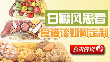 <a href=https://www.ttz-china.com/ target=_blank class=infotextkey>成都治疗白癜风</a>医院排名?幼儿期白癜风有哪些症状呢?
