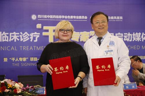 """白癜风""""千人专家""""计划于我院正式启动!打造国际性专家型医院"""